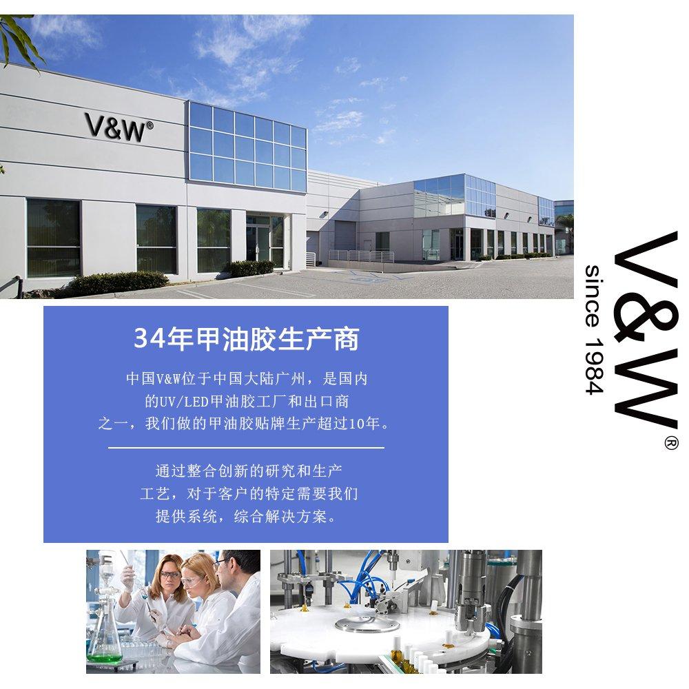 V&W Array image3