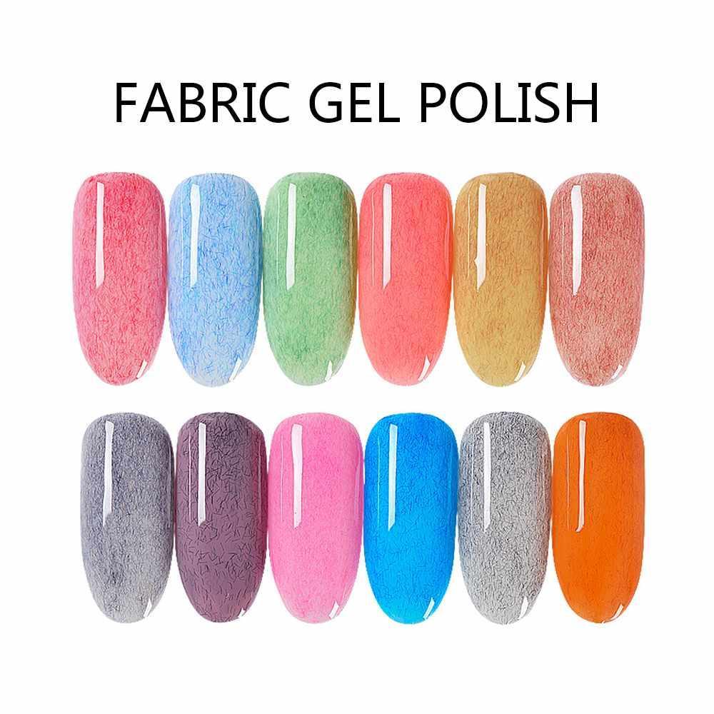 Fabric Fur soak off LED/UV Nail Gel Polish