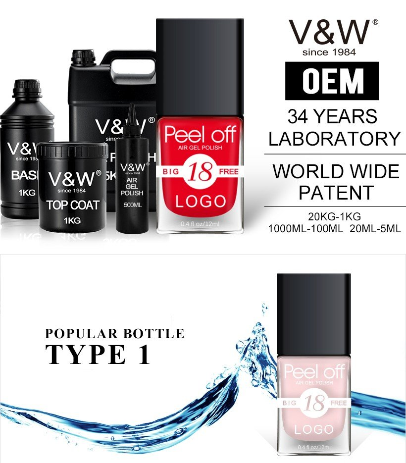 VW-Air Day Moisture Base Coat And Top Coat 2in1 | Nail Polish To Gel Factory-6