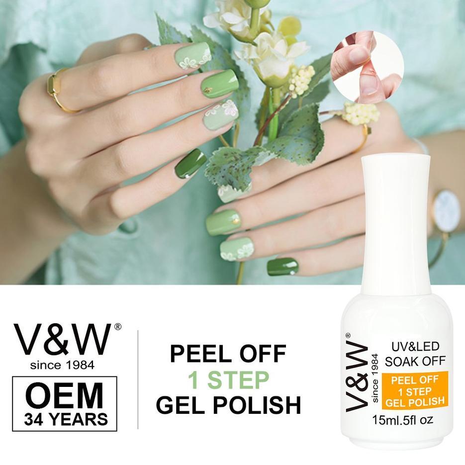 Peel Off One Step Gel UV/LED Gel Nail Polish