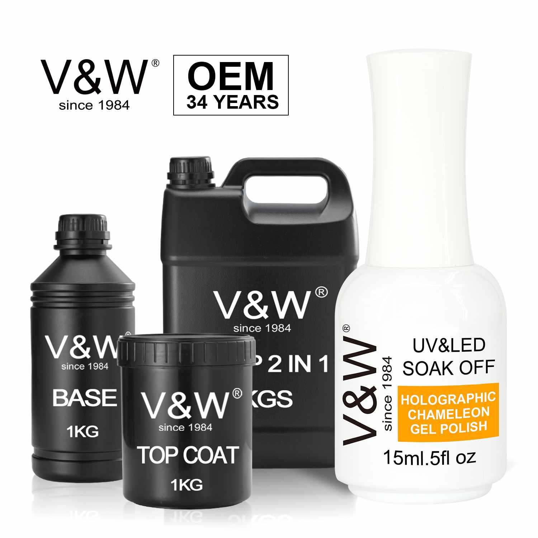 VW-Soak Off UV LED 15ml Holo Holographic Chameleon Color Gel Nail Polish-1