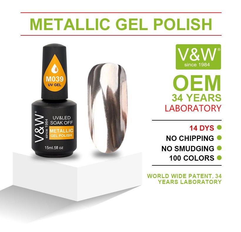 VW-Professional Metallic Air Dry Gel Nail Polish Supplier-1